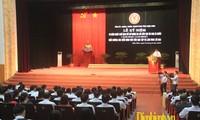 越南各地纪念胡志明主席发出爱国竞赛号召70周年