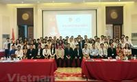 越南胡志明共青团在华留学生团委代表大会在北京举行