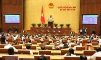 越南14届国会5次会议讨论《人民公安法(草案)》和《饲养法(草案)》