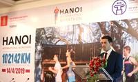 首都河内首次举行国际马拉松比赛