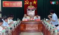 越共中央书记处常务书记陈国旺视察富安省