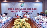 最高审计机关亚洲组织第14届大会指导委员会第2次会议