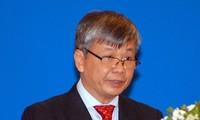 越南代表团在2018年联合国可持续发展高级别政治论坛上留下的烙印