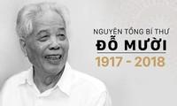 中共中央总书记、国家主席习近平就原越共中央总书记杜梅逝世致唁电