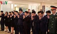 原越共中央总书记杜梅的吊唁仪式在日本举行