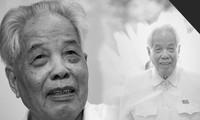 越南常驻联合国代表团举行原越共中央总书记杜梅吊唁仪式并设置吊唁簿