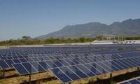 越南第一座太阳能发电厂落成典礼