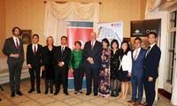 2019年越南-澳大利亚青年领导人对话会启动仪式