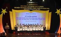越南教育培训部表彰奥林匹克学科竞赛奖的学生