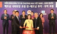 阮氏金银和韩国国会议长文喜相出席越韩贸易投资论坛