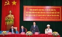 越南政府总理阮春福视察多农省公安厅战备执勤工作