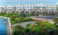 """芹苴市将建配备""""绿色设施""""的公园"""