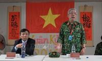 越南跨部门工作组代表团与联合国驻南苏丹特派团座谈