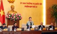 越南14届国会常委会32次会议开幕