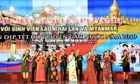 海防市与老泰缅人民促进友好关系