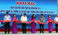"""黄沙和长沙归属越南:历史证据和法律依据""""地图及资料展举行"""