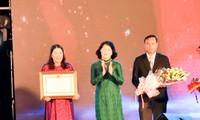 越南国家副主席邓氏玉盛出席昆仑岛被列入国家特殊历史遗迹区名录40周年纪念日