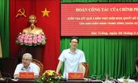 越南政府副总理武德担视察朔庄省