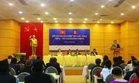 越南和尼泊尔贸易投资合作潜力仍然巨大