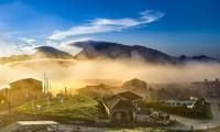 批准母山国家级旅游区总体规划
