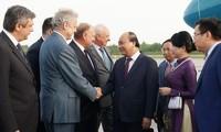 阮春福抵达圣彼得堡 开始对俄联邦进行正式访问