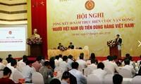 为提高越南企业在国际和地区的威望做出贡献