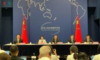 中国国家主席习近平出席G20峰会