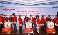 阮春福总理出席开辟越南-日本两条新航线公布仪式