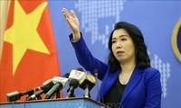 越南要求中国停止在越南海域实施的各种侵犯行为