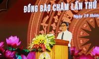 越南政府副总理武德担出席全国占族同胞文化体育和旅游日开幕式
