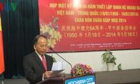 Freundschaftliche Beziehungen zwischen Vietnam und China