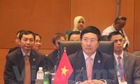 Ministerkonferenzen zur Vorbereitung auf das Gipfeltreffen der ASEAN