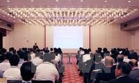 Investitionsforum im japanischen Osaka über Standort Vietnam