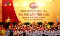 Thanh Hoa soll für den Wirtschaftsaufschwung mit den Nachbarprovinzen zusammenarbeiten