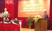 Abteilung für internationale Beziehungen soll außenpolitische Aktivitäten einheitlich umsetzen