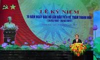 Feier zum 70. Jahrestag des Besuchs von Ho Chi Minh in Thanh Hoa