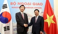 Vietnam und Südkorea wollen strategische Partnerschaft vertiefen