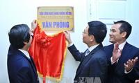 Eröffnung des Technologieinstituts für Luft- und Raumfahrt