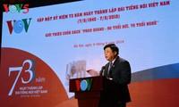 """Buchpremiere für """"Phan Quang-90 Jahre alt, 70 Jahre als Journalist"""""""