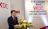 Eröffnung eines vietnamesisch-südkoreanischen Zentrum für Design in Hanoi