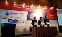 20 Länder nehmen an zwei Ausstellungen über Ersatzteile-Industrie teil
