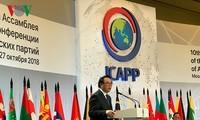 ຄະນະຜູ້ແທນພັກກອມມູນິດຫວຽດນາມເຂົ້າຮ່ວມກອງປະຊຸມ ICAPP 10