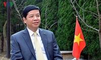 Nguyen Quoc Cuong 주 일본 베트남 대사: 일본, 베트남과 양방관계 중시