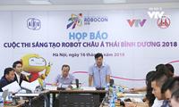 2018년 태평양 – 아세안 로봇 창조대회