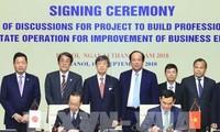 총리실 및 자이카 (JICA), 전자정부 건설협력