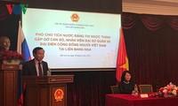 당 티 응옥 틴 (Đặng Thị Ngọc Thịnh) 국가 부주석, 재 러시아 베트남인 공동체 회견