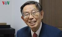 45년 간의 베트남과 일본 관계
