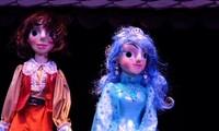 제5차 국제 인형극축제
