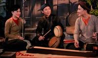 베트남 음악 진수 해설 및 공연 프로그램