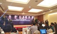 4.0창의 스타트업 - 글로벌 연계